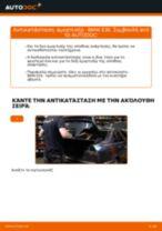 Πώς να αλλάξετε αμορτισέρ πίσω σε BMW E36 - Οδηγίες αντικατάστασης