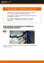 Препоръки от майстори за смяната на NISSAN Nissan Micra k11 1.3 i 16V Колесен лагер