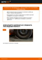 MAGNETI MARELLI 353355070000 за MICRA II (K11) | PDF ръководство за смяна