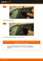 Инструкция за експлоатация на HYUNDAI pdf
