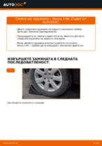 Препоръки от майстори за смяната на MAZDA Mazda 3 Седан 1.6 DI Turbo Амортисьор