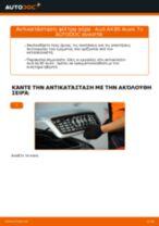 Αντικατάσταση Φίλτρο αέρα AUDI μόνοι σας - online εγχειρίδια pdf