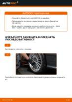 Как се сменя предна биалетка на BMW E36 – Ръководство за смяна