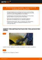 Οι συστάσεις του μηχανικού αυτοκινήτου για την αντικατάσταση TOYOTA Toyota Yaris p1 1.4 D-4D (NLP10_) Τακάκια Φρένων