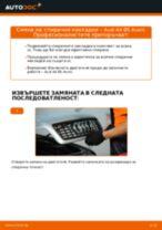 Самостоятелна смяна на преден ляв десен Държач Спирачен Апарат на ROVER - онлайн ръководства pdf