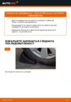 KONI 8750-1062 за A4 Avant (8D5, B5) | PDF ръководство за смяна