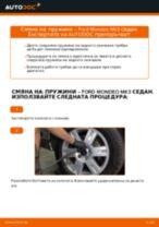 Направи сам ръководство за подмяна на Носач На Кола в AUDI Q7 2020