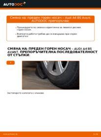 Как се извършва смяна на: Носач На Кола на 1.9 TDI Audi A4 B5 Avant