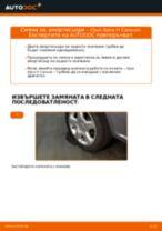 Как се сменят задни амортисьори на Opel Astra H Caravan – Ръководство за смяна