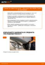 Смяна на преден ляв десен Държач Спирачен Апарат на CHEVROLET NUBIRA: ръководство pdf