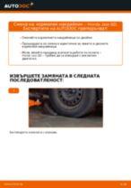 Самостоятелна смяна на преден ляв десен Държач Спирачен Апарат на HONDA - онлайн ръководства pdf