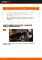 Стъпка по стъпка ръководство за ремонт на SSANGYONG KORANDO (K4)