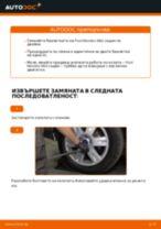 Как се сменя предни и задни Двигател на чистачките на Opel Corsa D - ръководство онлайн