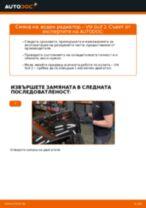 Двигателни части ръководства за работилници онлайн