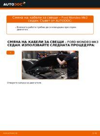 Как се извършва смяна на: Кабели За Свещи на 2.0 TDCi Ford Mondeo mk3 Седан