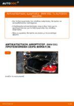 Τοποθέτησης Αμορτισέρ BMW 1 Coupe (E82) - βήμα - βήμα εγχειρίδια