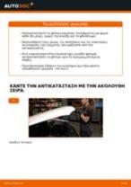 Πώς να αλλάξετε φίλτρο καμπίνας σε VW Golf 3 - Οδηγίες αντικατάστασης