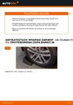Βήμα-βήμα PDF οδηγιών για να αλλάξετε Εξωτερικός καθρέπτης σε Skoda Superb 3u