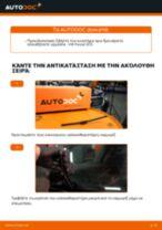 Πώς να αλλάξετε μάκτρο καθαριστήρα πίσω σε VW Passat 3C B6 Variant - Οδηγίες αντικατάστασης