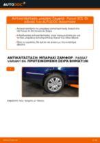Πώς να αλλάξετε μπαρακι ζαμφορ πίσω σε VW Passat 3C B6 Variant - Οδηγίες αντικατάστασης