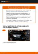 Смяна на Прахозащитен комплект амортисьор на BMW 1 SERIES: безплатен pdf