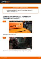 Стъпка по стъпка PDF урок за промяна Жило За Ръчна Спирачка на Mercedes W203