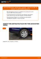 Πώς να αλλάξετε ρουλεμάν τροχού πίσω σε VW Passat 3C B6 Variant - Οδηγίες αντικατάστασης