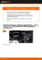 Πώς να αλλάξετε γόνατο ανάρτησης εμπρός σε VW Passat 3C B6 Variant - Οδηγίες αντικατάστασης