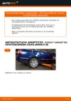 Πώς να αλλάξετε αμορτισέρ πίσω σε VW Passat 3C B6 Variant - Οδηγίες αντικατάστασης