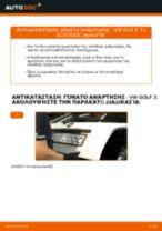 Βήμα-βήμα PDF οδηγιών για να αλλάξετε Βάση Αμορτισέρ σε Alfa Romeo 159 939
