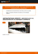 Πώς να αλλάξετε μπουζί σε Mercedes W203 V6 - Οδηγίες αντικατάστασης
