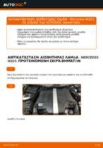 Πώς να αλλάξετε αισθητηρας λαμδα σε Mercedes W203 - Οδηγίες αντικατάστασης