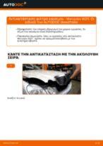 Οι συστάσεις του μηχανικού αυτοκινήτου για την αντικατάσταση MERCEDES-BENZ Mercedes W210 E 220 CDI 2.2 (210.006) Φίλτρο καυσίμων
