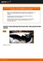 Τοποθέτησης Τακάκια Φρένων MERCEDES-BENZ E-CLASS (W211) - βήμα - βήμα εγχειρίδια