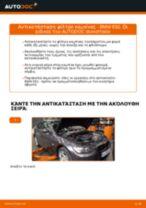 Πώς να αλλάξετε φίλτρο καμπίνας σε BMW E92 - Οδηγίες αντικατάστασης