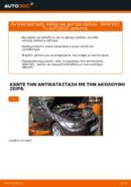 Πώς να αλλάξετε λαδια και φιλτρα λαδιου σε BMW E92 - Οδηγίες αντικατάστασης