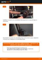 Μάθετε πώς να διορθώσετε το πρόβλημα του Μάκτρο καθαριστήρα πίσω και εμπρος VW