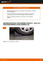 Πώς να αλλάξετε ρουλεμάν τροχού εμπρός σε BMW E90 - Οδηγίες αντικατάστασης