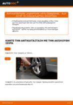 Πώς να αλλάξετε μπροστινός κάτω βραχίονας σε Audi A4 B7 - Οδηγίες αντικατάστασης