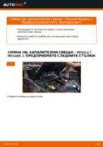 PDF наръчник за смяна: Запалителна свещ RENAULT MEGANE II седан (LM0/1_)