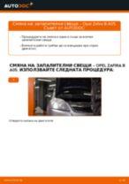 DENSO D2 за ZAFIRA B (A05) | PDF ръководство за смяна