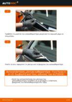 Πώς να αλλάξετε μάκτρο καθαριστήρα εμπρός σε Ford Fiesta V JH JD - Οδηγίες αντικατάστασης
