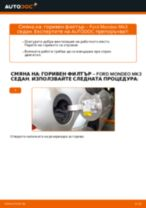 ALCO FILTER SP-1329 за MONDEO III седан (B4Y) | PDF ръководство за смяна