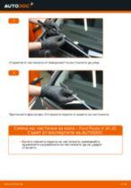 Научете как да отстраните проблемите с предни и задни Накладки За Ръчна Спирачка MINI