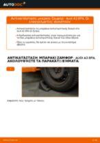 Πώς να αλλάξετε μπαρακι ζαμφορ εμπρός σε Audi A3 8PA - Οδηγίες αντικατάστασης