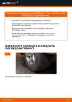 Препоръки от майстори за смяната на TOYOTA Toyota Prado J120 4.0 Перо на чистачка