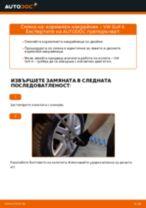Обновяване Външен кормилен накрайник VW GOLF IV (1J1): безплатни онлайн инструкции