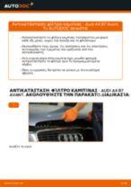 Πώς να αλλάξετε φίλτρο καμπίνας σε Audi A4 B7 Avant - Οδηγίες αντικατάστασης