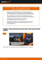 Αντικατάσταση Ελαστικοί σωλήνες φρένων (μαρκούτσια) πίσω αριστερά ALFA ROMEO 156: οδηγίες pdf
