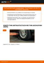 Πώς να αλλάξετε ακρόμπαρο σε Ford Fiesta V JH JD - Οδηγίες αντικατάστασης